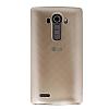 LG G4 Orjinal Uyku Modlu Pencereli Gold Deri Kılıf - Resim 1