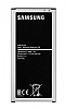 Samsung Galaxy J5 2016 Orjinal Batarya EB-BJ510CBEGWW - Resim 2