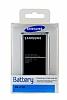 Samsung Galaxy J7 2016 Orjinal Batarya EB-BJ710CBEGWW - Resim 3