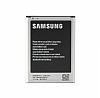 Samsung Galaxy Note 3 Orjinal Batarya - Resim 1