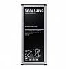 Samsung Galaxy Note Edge Orjinal Batarya - Resim 1