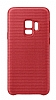 Samsung Galaxy S9 Orijinal Hyperknit Kırmızı Kılıf - Resim 3
