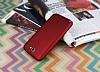 Samsung N7100 Galaxy Note 2 Mat Kırmızı Silikon Kılıf - Resim 1