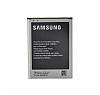 Samsung N7100 Galaxy Note 2 Orjinal Batarya - Resim 1