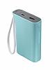 Samsung Taşınabilir Mavi Şarj Cihazı 5100 mAh Kettle Tasarım EB-PA510BLEGWW - Resim 8