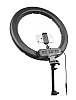 Soft Ring Light RL-18 Profesyonel Selfie Işığı Tripodlu 45 cm