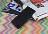 Sony Xperia L1 Tam Kenar Koruma Siyah Rubber Kılıf - Resim 2